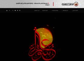 imamhussain.org