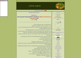 imammahdi.parsiblog.com