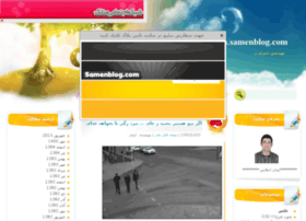 iman.samenblog.com