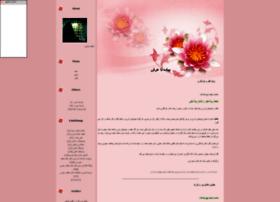 iman86.parsiblog.com