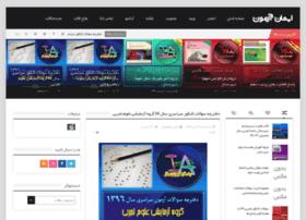 imanazmoon.rozblog.com