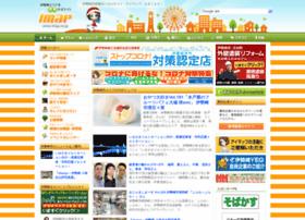 imap.ne.jp