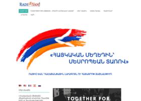 imarmenian.com