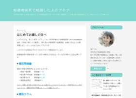 imarry.org
