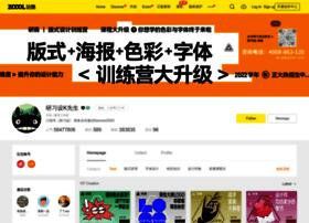 imart.zcool.com.cn