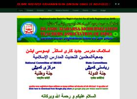 imass.org.in