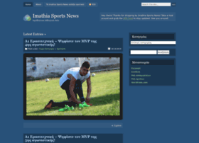 imathiasportsnews.wordpress.com