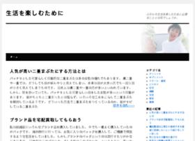 imatonoce.com