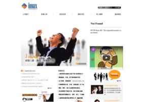 imax.net.tw