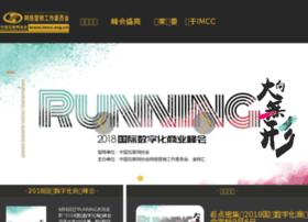 imcc.org.cn