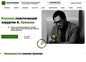 imcmed.ru