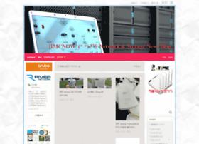 imcnow.blog.me