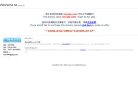 imcube.com