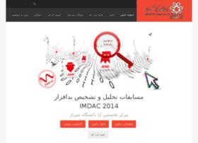 imdac2014.shirazu.ac.ir