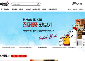 imdak.com