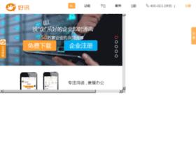 imdingdang.com