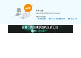 imeaga.com.cn