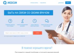 imedicum.ru