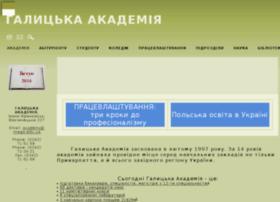 imega.edu.ua