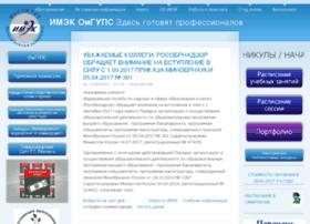 imek.org