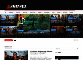 imerisia-ver.gr