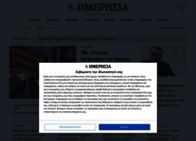 imerisia.gr
