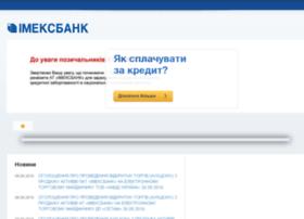 imexbank.com.ua
