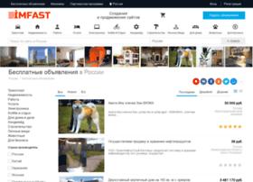 imfast.com