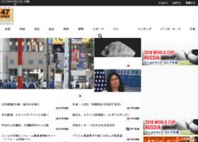 img.47news.jp