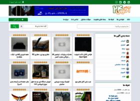 img.agahi24.com
