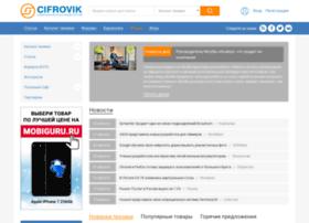 img.cifrovik.ru