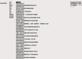 img.freehao123.com