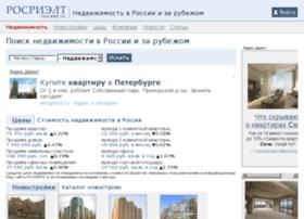 img.rosrealt.ru