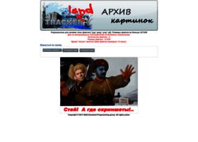 img.zoneland.ru