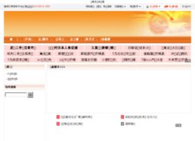img1.cnokcn.com