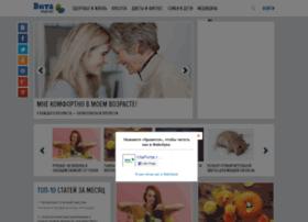 img2.vitaportal.ru