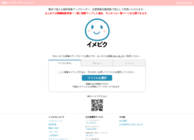 img3.imepic.jp