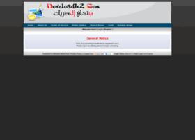 imgs.downloadiz2.com