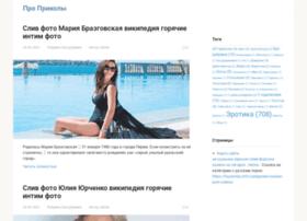 imgtrix.ru