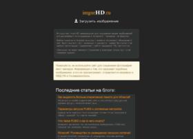 imgurhd.ru