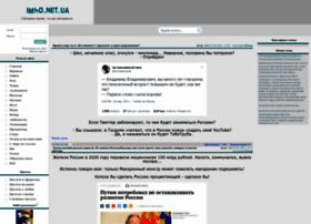 imho.net.ua