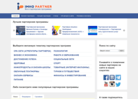 imhopartner.ru
