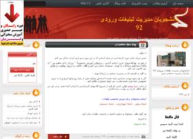imiazar.org