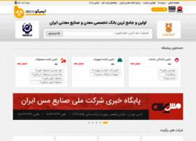imico.org