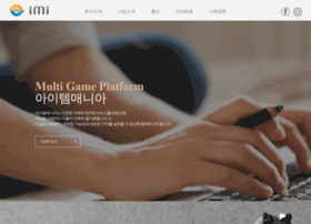 imicorp.co.kr