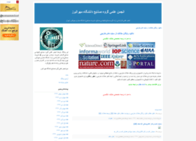 imie-mau.blogfa.com