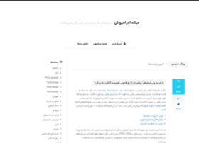 imilad.com