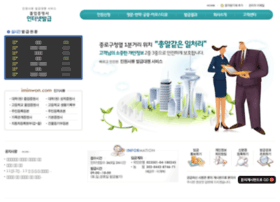 iminwon.com