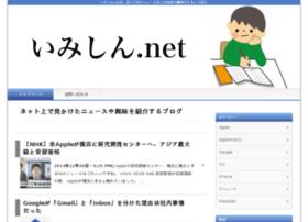 imishin.net