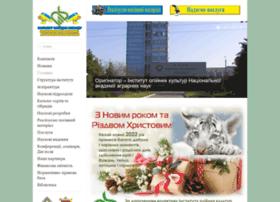 imk.zp.ua